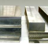 Aços Inoxidáveis para moldes